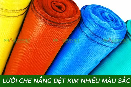 Lưới dệt kim đa dạng về màu sắc